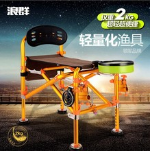 Anti-shaking models multifunction folding fishing chair Aluminum fishing chair fishing stool oxford cloth(China (Mainland))
