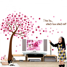 Buy DIY 3d pink family tree wall sticker removable living room wall pictures baby bedroom wall decals for $7.50 in AliExpress store