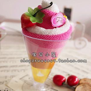 Cake towel lovers birthday gift high cup ice cream(China (Mainland))