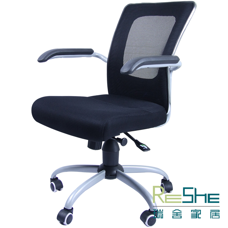 Swiss Homes Rotating Office Chair Staff Chair Lift Reclining Mesh Computer Ch