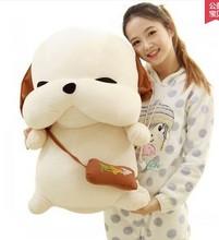 45 cm 1 piece New Fashion Korean Plush Dog Lovers Presents Creative Cottton Animal Soft Stray Dogs Toys For Children(China (Mainland))