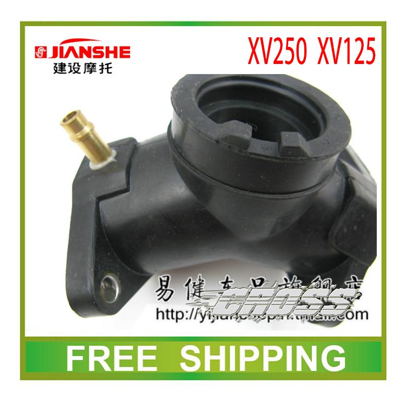 xv250 xv125 intake pipe manifold 250cc motorcycle accessories free shipping(China (Mainland))