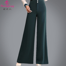 Autumn Winter women's wide leg pants Loose fashion high waist Plus size women pants Solid Long Female Trousers Formal work(China (Mainland))