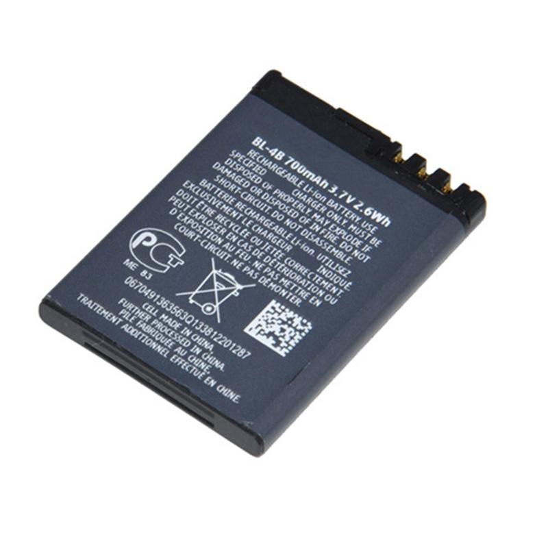 3.7v 700mah High Quality Rechargeable Phone Battery BL-4B BL 4B For Nokia 2505 2660 5000 7070 7088 7373 7500 7500P N75 N76 1682(China (Mainland))