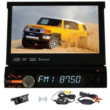 7″ 1 Din WCE Car DVD Player GPS Navigation Universal In-dash Detachable Front Panel Auto Radio Audio Stereo NO TV Function