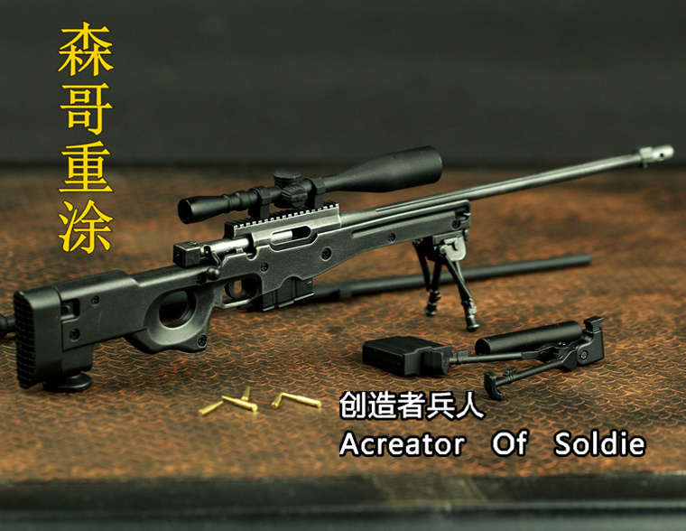 Cross Fire British soldiers were 1:6 Awm l96a1 full metal awp sniper rifle model(Can not shoot)