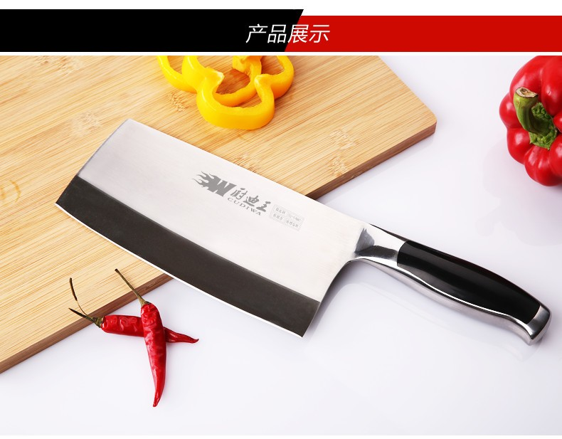 Buy Free Shipping Cudiwa Stainless Steel Kitchen Slicing Pork Beef Vegetable Knife Household Professional  ChefCooking Knives cheap