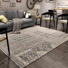 200X250CM Nordic Classic Carpets For Living Room Home Bedroom Rugs And Carpets Coffee Table Area Rug Kids Play Mat Home Decor(China (Mainland))