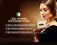 Letters Italian coffee beans 100 arabica beans imported from Italian concentrated coffee beans 454 g free