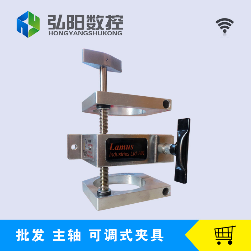 Engraving machine engraving machine spindle clamp fixture adjustable 08KW 15KW special engraving machine parts<br><br>Aliexpress