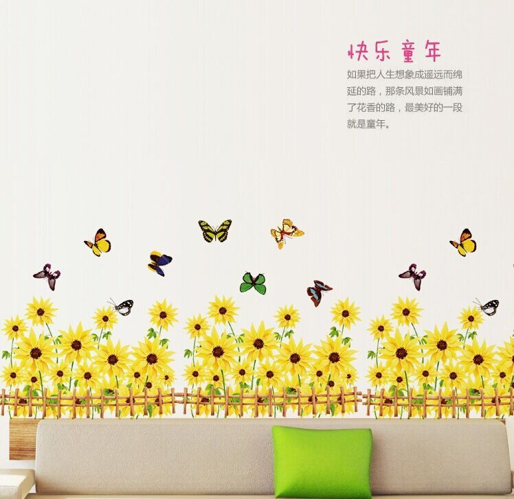 Warm romantic sunflower skirting line diy removable wall stickers wall decal home decor Home decor line wall stickers