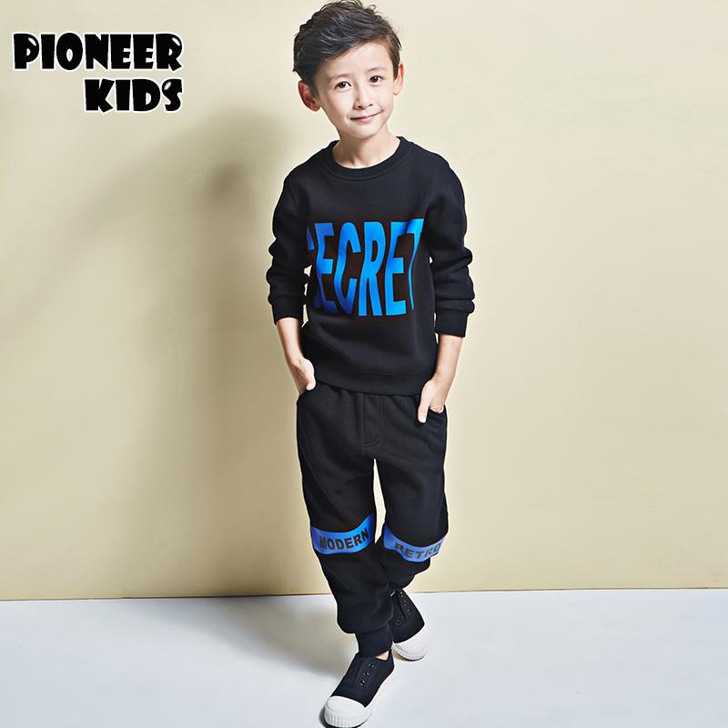 Одежда Для Полных Мальчиков