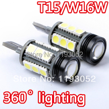 led car light promotion