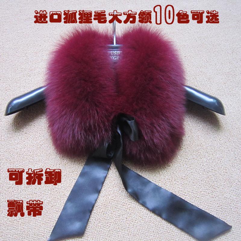 Womens collar fur collar fur winter ribbon fox fur scarf square collar scarf muffler generalОдежда и ак�е��уары<br><br><br>Aliexpress