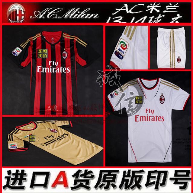 Jersey 13-14ac homecourt soccer jersey goalkeeper jersey away game(China (Mainland))