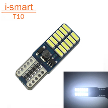 Super bright 24 SMD 4014 led car light 12V w5w T10 led auto canbus cob externa clearance bulb door reading lamp turn signal