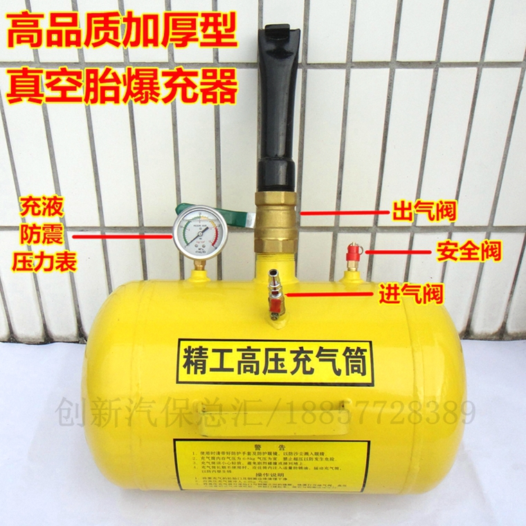 2015 hot selling high pressure air tank for tire charge with CE&ISO for tyre shop and car service station(China (Mainland))