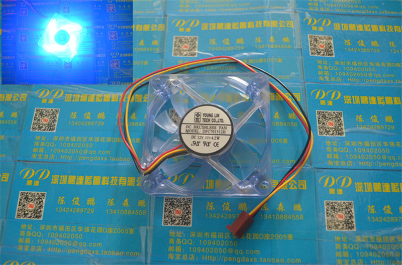 5PCS NEW Led cooling fan 70MM 7CM 70*70*15MM Cooling fan DC12V 4.2W ball bearing computer case LED fan with 3pin(China (Mainland))