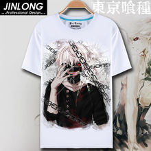 mens T shirt Anime Skull 3D T shirt Casual Summer t shirt homme Print Tokyo Ghoul mens t shirts One piece brand-clothing HC01