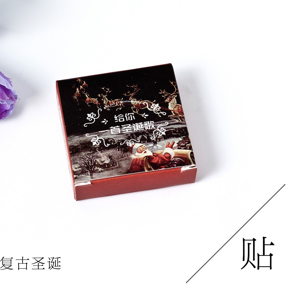 40Pcs/Pack Letter Of Lovers Give You A Christmas Carols Sound Boxed Stickers Stationery Gift H0326(China (Mainland))