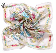 LING/Fashion Horse printed Head Scarf,Pink Foulard 100%Silk Satin Neck Scarves,Square Small Silk kerchief Scarf#XF1045(China (Mainland))