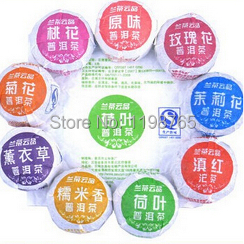 50g 6pcs Different Flavor Premium Old puer 20 year Chinese tea pu er Puer cha gao