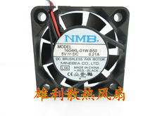 FOR 1604KL-01W-B50 5V 0.21A 4CM 4010 2 wireless router cooling fan(China (Mainland))
