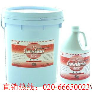 Super-DFF015 stone washing water marble / tile / wall cleaning agent rust remover floor cleaners(China (Mainland))
