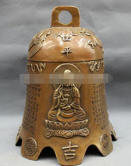 "10"" Tibet Copper Bronze Buddhism Folk Dragon Phoenix Kwan-Yin Pot Statue Bell decoration bronze factory outlets(China (Mainland))"