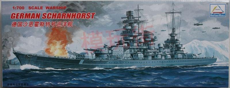 World War II German Navy Scharnhorst Cruiser Battleship war ship model 1/700 hobby plastic model kit best gift for boy(China (Mainland))