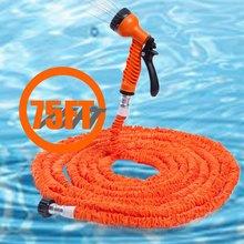 75FT Expandable Garden Water Hose for Car Magic Flexible Garden Hose Pipe Set To Watering with Spray Gun Green Blue Orange(China (Mainland))