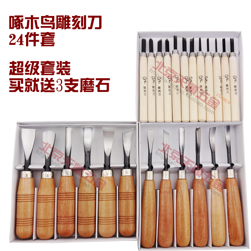 Woodpecker wood carving knife 24 sets of suits handmade wood chisel knife woodcarving knife carving knife