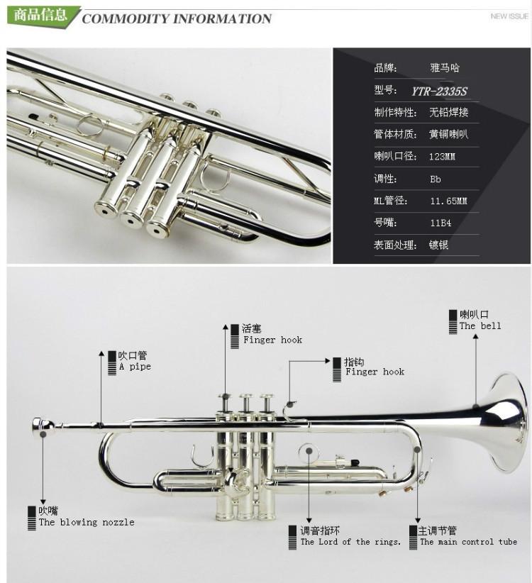 [해외]?사용자 정의 높은 품질 YTR-1335 S 형 작은 금관 악기를 판..