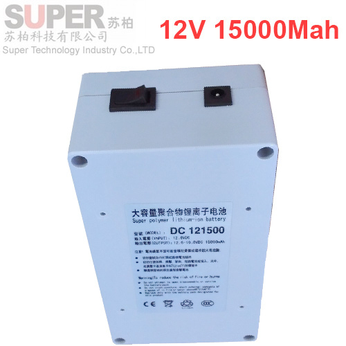 W/ case 15000 Mah 5A current discharge,DC 12V battery pack lithium polymer battery pack battery,li-ion polymer battery 12.6V 1A(China (Mainland))