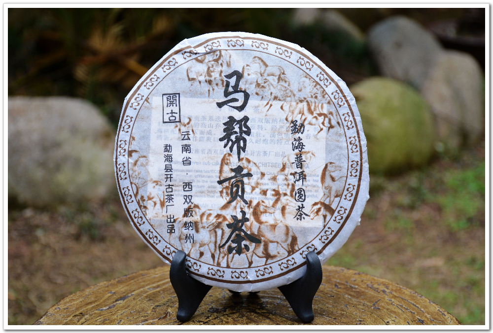 Promotion item, 2006 year organic yunnan puer tea cake, House tribe tea Qizi tea cake 357g free shipping <br><br>Aliexpress