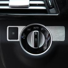Alumium Alloy Headlight Button Sequins Sticker Mercedes-Benz B C E GLK ML GL Class W212 Car Accessories - Interior & Exterior Supplier store