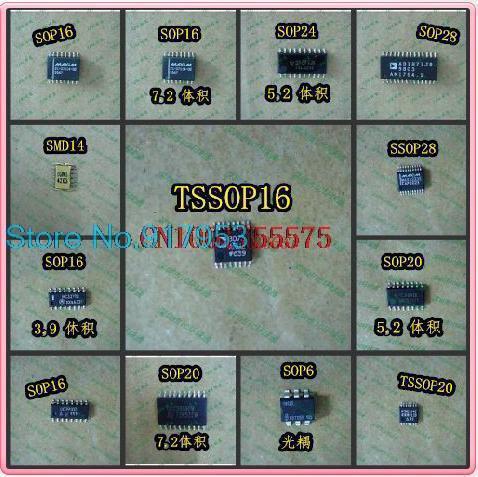 10pcs STC15W204S-35I-SOP16 minimum system development board microcontroller chip Original authentic(China (Mainland))