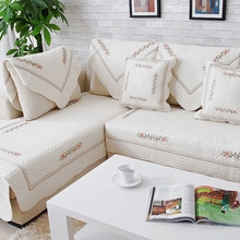 2016 New Arrival 100% Cotton Embroidered Pastoral Floral  Sectional Sofa Cover Set Sectional Fabric Cover Sofa Couch Slipcovers(China (Mainland))