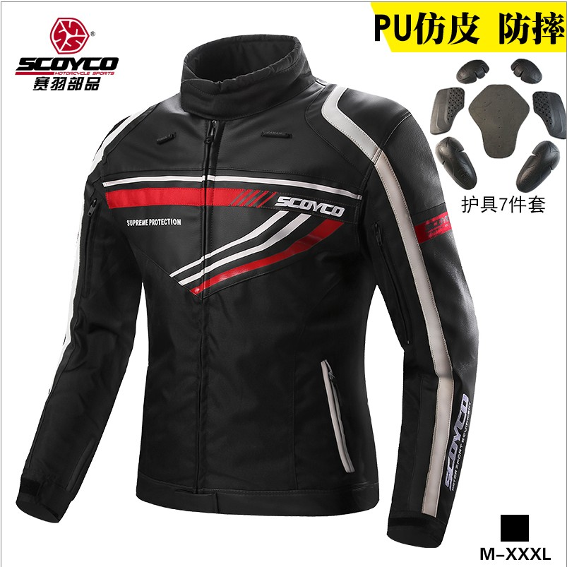 Scoyco motorcycle ride service popular brands clothing off-road wear-resistant protective jacket motorcycle jacket top jk37<br>