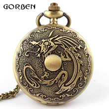 Bronze Dragon Deadpool fullmetal alchemist Pocket Watch Necklace Chain vintage Quartz pocket Fob watches Men Relogio De Bolso(China (Mainland))