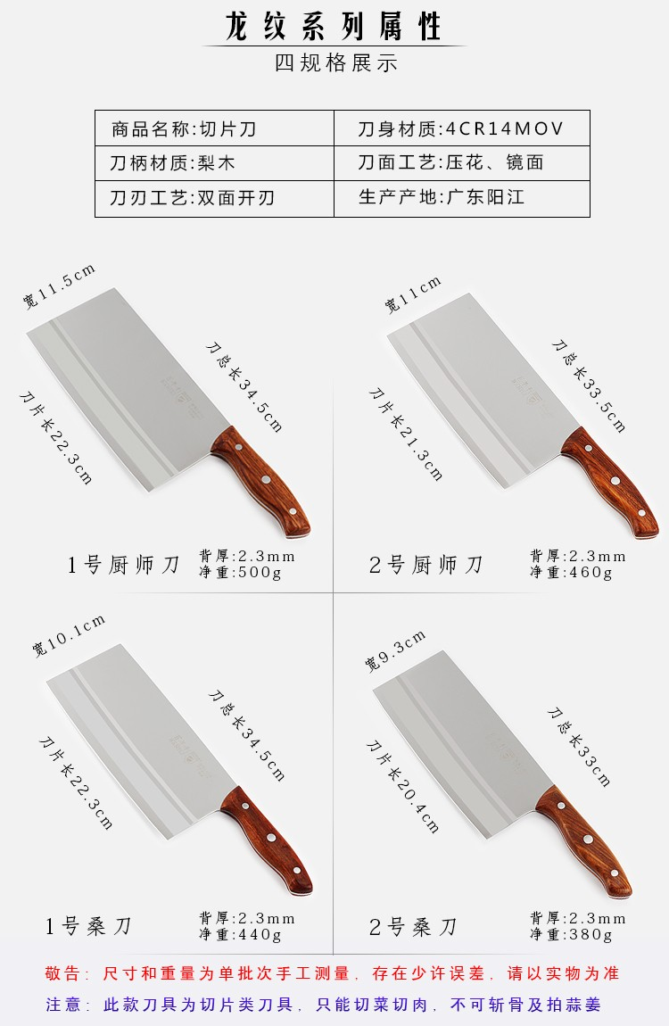 Buy Free Shipping BNL Forged Stainless Steel Kitchen Slicing Knife Professional Chef Cutting Meant Kives Cleaver Mulberry Knife cheap
