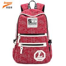 2016 New Fashion Sports Women Rucksack Waterproof Men Backpack Large Capactity Backpack Bag(China (Mainland))