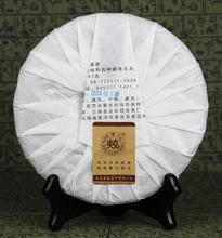 Freeshipping 2013 Yunnan Raw Puerh Tea 357g big tree health spring raw sheng puerh tea