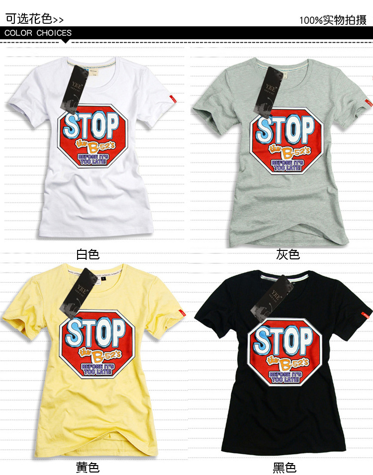 New arrival woman summer tops 2015 woman fashion o neck for High quality printed t shirts