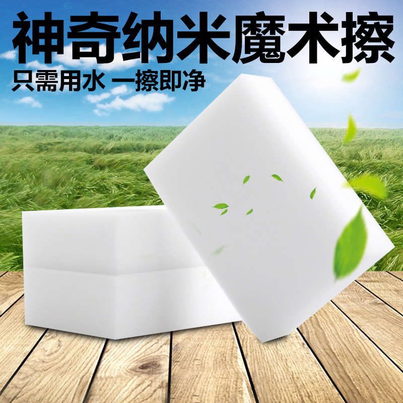 crazy price! 20pcs White Multifunction Magic Melamine Sponge Eraser Cleaner Cleaning Sponges Kitchen Bathroom Cleaning Cars(China (Mainland))