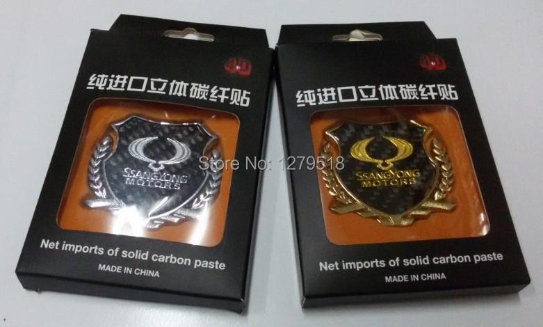 ssangyong ActYon Korando Rexton DIY 3D chromed car sticker logo car emblem car badge accessories ssangyong LOGO(China (Mainland))