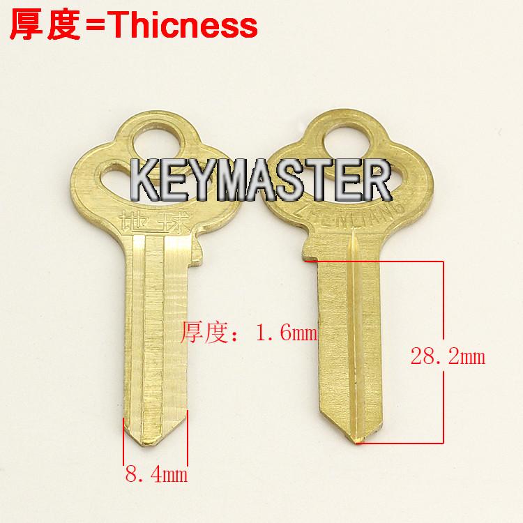 A117 Wholesale Locksmith Keymaster Brass House Home Door Blank Key Blanks Keys<br><br>Aliexpress