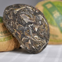 New Arrival 2012yr Pu er tea health tea winter tea puer tuocha 100g High Quality Raw
