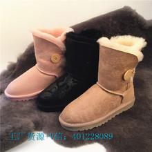 El envío libre de piel de oveja botas de nieve zapatos calientes zapatos de otoño e invierno de lana de calidad varilla fabricantes patrón Pteris buena(China (Mainland))