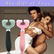 Male Masturbator Woman Pussy Clit Vibrator Erotic Sex Toys  EROS-MTD-111